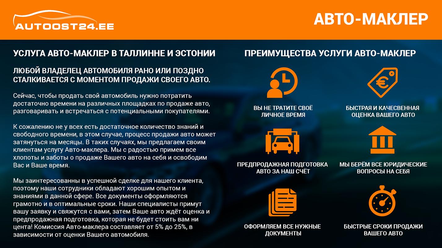 Post-2-RUS-forum.png